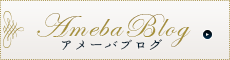 東京・池袋の女性専用アロママッサージ「Prime-Rose(プライムローズ)」