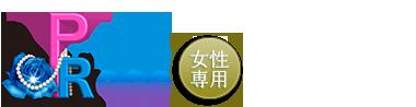 東京・池袋の女性専用アロママッサージ「Prime-Rose(プライムローズ)」 ロゴ